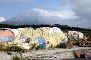Parco di Gulliver a Kawaguchi, Giappone