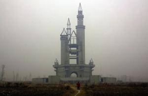 Parco divertimenti in costruzione a Pechino